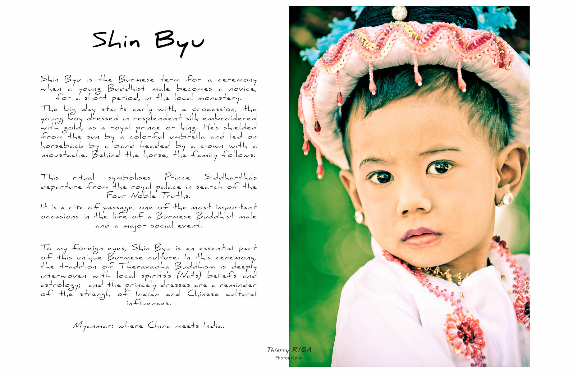 Shin Byu portrait pink eyes bagan intro